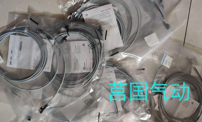 festo磁性开关SIEN-M5B-PO-K-L,型号