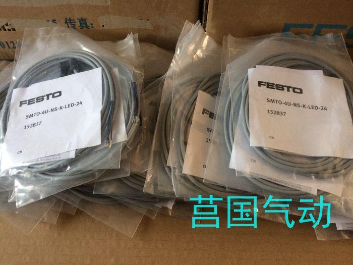 费斯托传感器SME-10-KL-LED-24