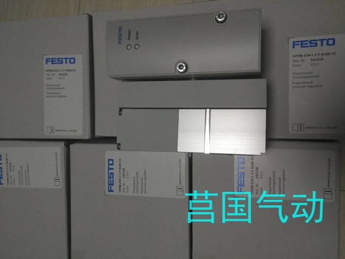 费斯托比例阀VPPE-3-1-1/8-2-420-E1T,技术参数